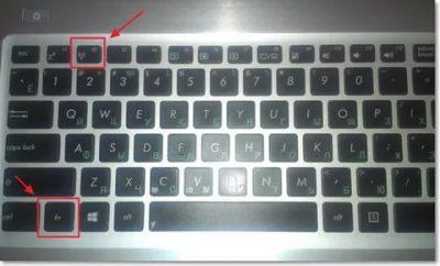 Почему на ноутбуке не включается Wifi?