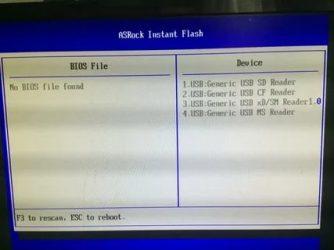 No bios file found что делать?